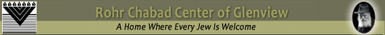 Rohr Chabad Center of Glenview